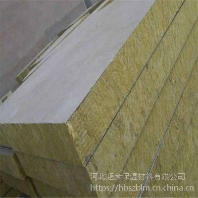 三河市抹面水泥岩棉复合板90kg8个厚 厂家直销