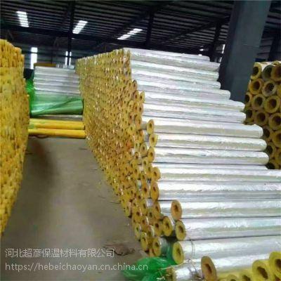 项城市 硅酸铝保温管壳 销售商10个厚
