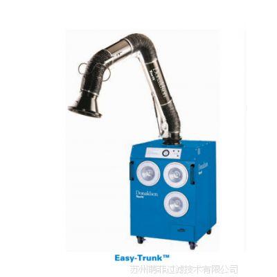 移动式焊烟除尘净化器 工业焊接 1500风量