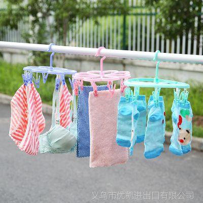 夏季款梅花衣架晾衣架圆形塑料晾衣架家用阳台多头袜子内衣晒衣架
