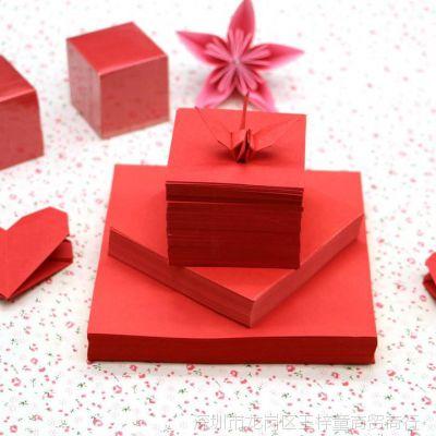 彩纸 卡纸红色爱心折纸 正方形玫瑰花手工折纸儿童折纸材料