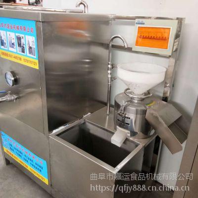 全自动豆腐机厂家 小型多功能豆腐机价格