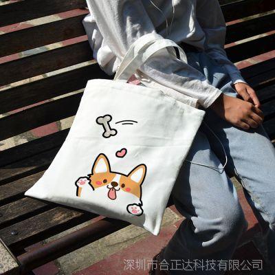 柯基犬帆布包宠物狗系女单肩包手提袋数码印花旅行环保购物袋