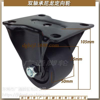 3寸重型定向黑色牛仔脚轮 工业设备低重心轱辘 重型机械尼龙滚轮