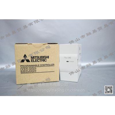 三菱PLC模拟量模块 FX2N-2AD