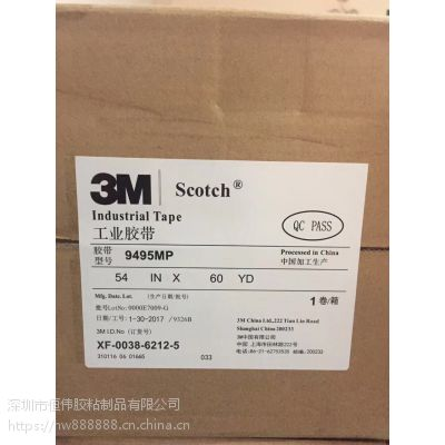 供应正品上海版9495MP