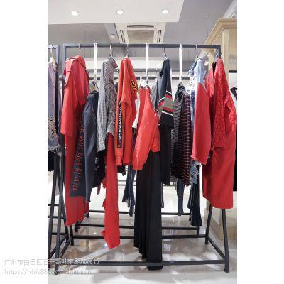 玛丝菲尔杭州品牌女装尾货批发 广州贝左品牌女装折扣批发的自频道尾货粉色职业女装