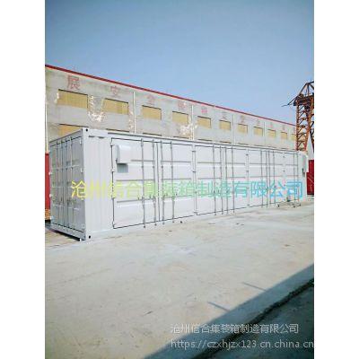 储能集装箱 全新集装箱 新能源集装箱 厂家定制
