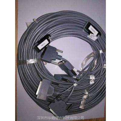 华为接入设备H301SRX配套通信电缆2M线