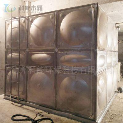 304不锈钢水箱直销 消防拼装白钢水箱 生活饮用供水设备