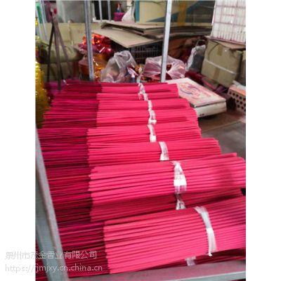 广东优质盘香订购,广东盘香生产厂家,广东盘香市场价,茂金供