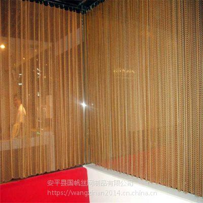 酒店装饰网 铜丝勾花网 铝合金编织网价格