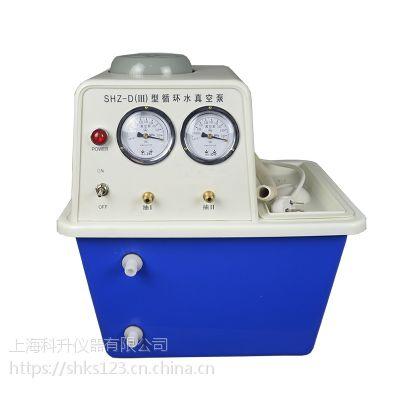 SHZ-DIII循环水真空泵保养秘诀