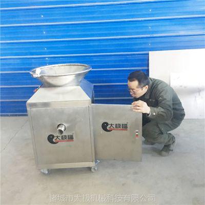 太极福垃圾处理设备厂家/商用厨余垃圾处理设备/价格