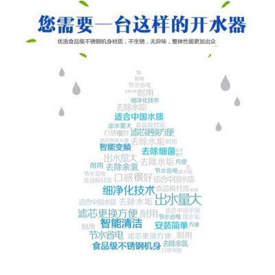 上海沁园直饮机租赁上海ao史密斯商用直饮水机