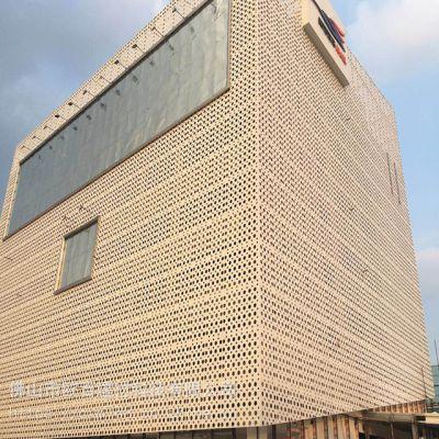铝单板厂家供应优质氟碳冲孔铝单板幕墙吊顶包柱铝单板