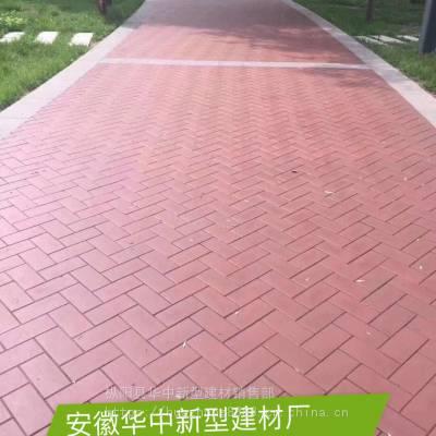 安徽江苏湖北水泥透水砖