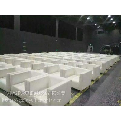 广州会展家具租赁沙发卡座租赁单人沙发租赁椅子租赁