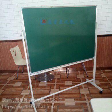 惠州升降绿板Y揭阳移动支架绿板O从化单面磁性绿板