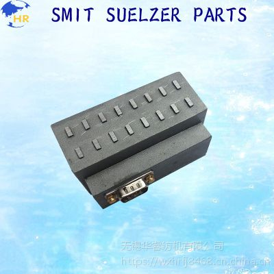 苏美特选色电磁铁钢8联塑料8联A3A027/A3A055G6300选色电磁铁SOMET织机配件