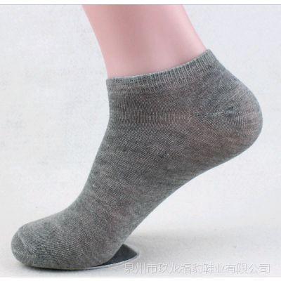 亲:次链接袜子不单拍  单拍不发货 必须以鞋类下单 袜子男女随机