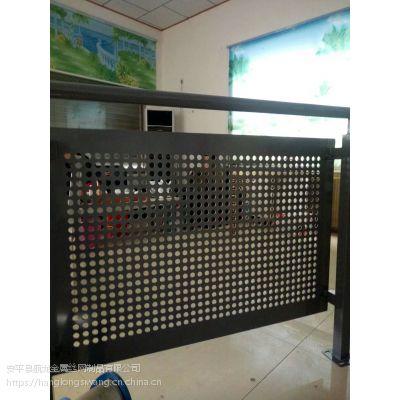装饰方形冲孔板 不锈钢板冲孔网价格 厂家供应