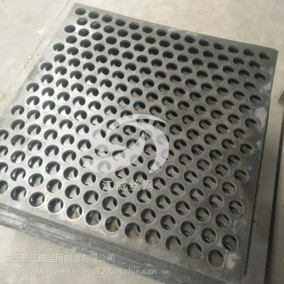 厂家定做重型圆孔网 猛板冲孔网 矿筛用机械筛网 可定做
