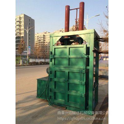 废纸打包机规格品种齐全 打包压力10吨