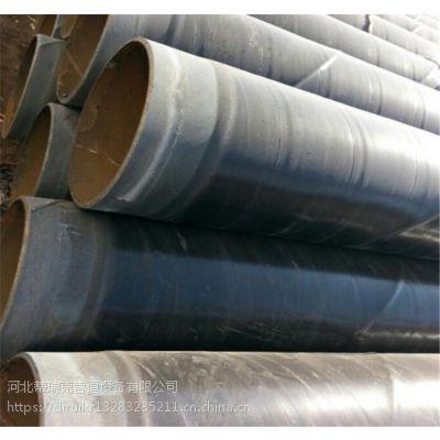 北京大口径管线管厂家批发销售L245直缝埋弧焊钢管 保材质 蒂瑞克管道