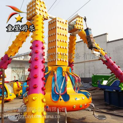 小摆锤童星游乐一站式供应户外儿童游乐设备价格