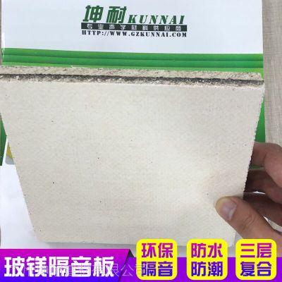 贵阳市隔音板价格隔音板厂家