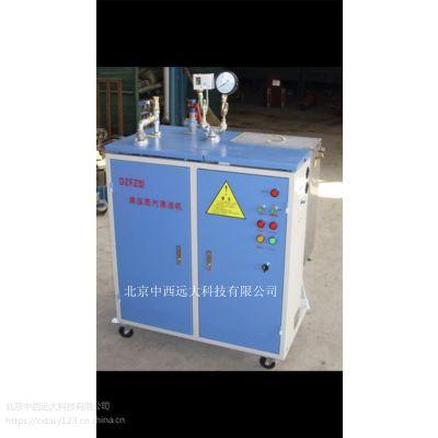 中西高压蒸汽发生器 36千瓦 型号:M251971库号:M251971