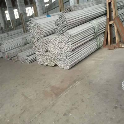 022cr23ni5mo3n不锈钢管GB/T21833标准现货切割