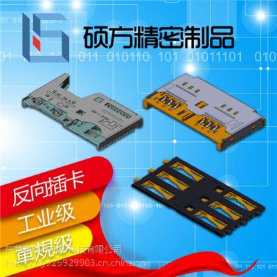 MC-318 24P立式TYPE-C公頭/拉伸/鉚接/焊板型3.1端口