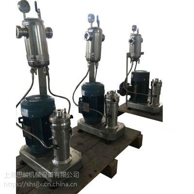 上海思峻壳聚糖沉析纤维纳米研磨均质机