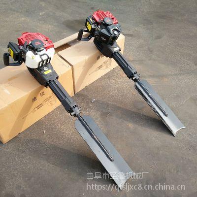 河南农用链条挖树机 手提式铲头挖树机 圣鲁机械厂家