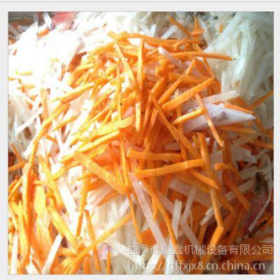 佳鑫果蔬竹笋切丝机 商用全自动切片切丝机 660型不锈钢胡萝卜切丁机生产厂家