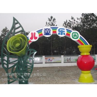 春节大型节庆拱门雕塑卡通景观灯拱门定制