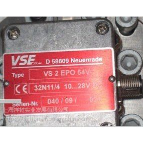 猪年特价供应VSE流量计VS2EP012V32N11/4