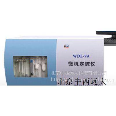 中西 微机定硫仪 型号:NN755-WDL-9A库号:M358512