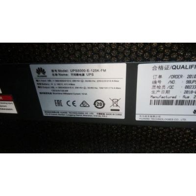 华为UPS电源5000-E-125K-F125进线方式图解 厂家