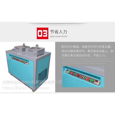 液态硅胶真空机 全自动真空设备