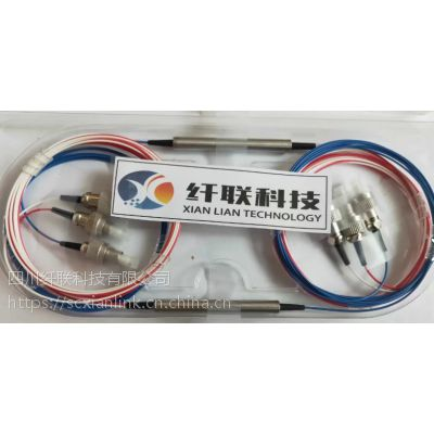 上海 XL 供应HPPMCIR 1064nm保偏高功率光环形器