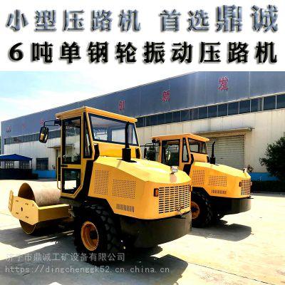甘肃兰州6吨小型压路机 单钢轮振动压路机 轮宽1米5振动压土机