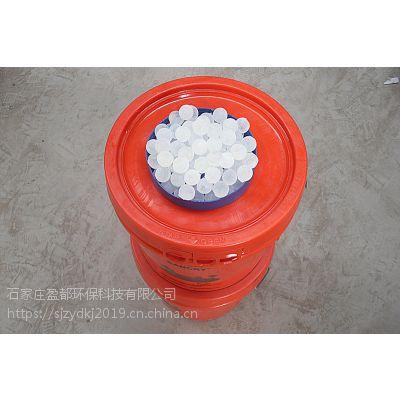 热水专用硅磷晶水能晶包头