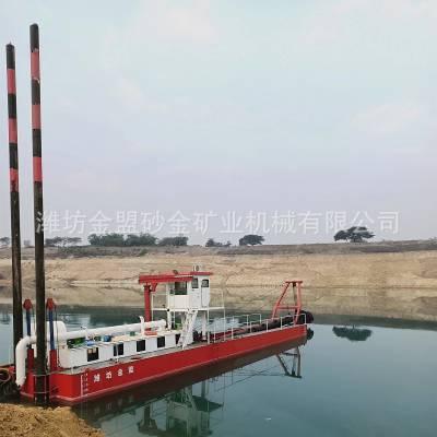 环保清淤船 河道环保清淤船的生产厂家在哪