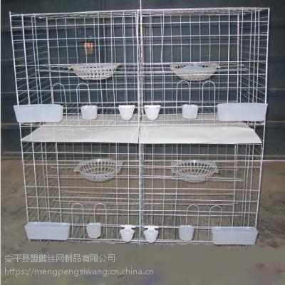 厂家促销3层15位异性鸽笼 4层16位鸽子笼 适用于养殖散养 配件齐全