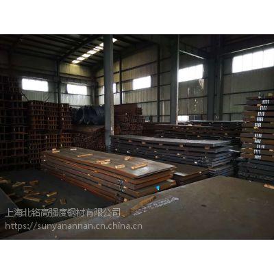 无锡Q345E热轧钢板 10*2000*6000 钢厂订货 钢厂直接发货