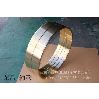 离心浇铸铜套 耐高温 轴瓦 轴套 荣昌轴承RCB-600
