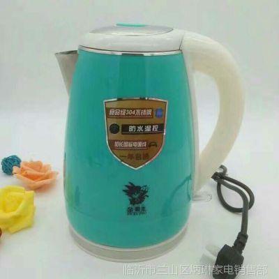 食品级304开水壶电热水壶家用正品不锈钢烧水壶双层防烫赠品